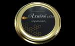 kiraloifi-axaiko-meli-2